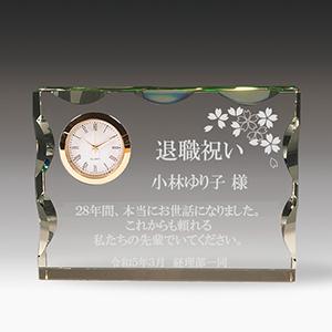 退職祝いプレゼントのクリスタル楯(盾)桜柄