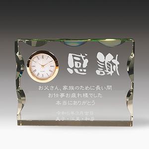 感謝の贈り物のクリスタル楯(盾)