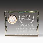 クリスタル楯(盾)の受章祝い品