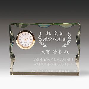 クリスタル楯(盾)の受章お祝い品