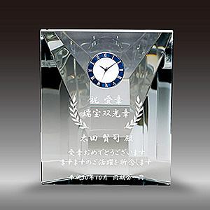 叙勲受章お祝い品のクリスタル楯(盾)時計付き