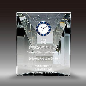 周年記念お祝い品のクリスタル楯(盾)時計付き