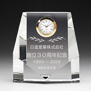 周年記念品の名入れクリスタル楯(盾)時計付き
