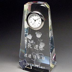還暦祝いプレゼントのクリスタル楯(盾)バラ、時計付き