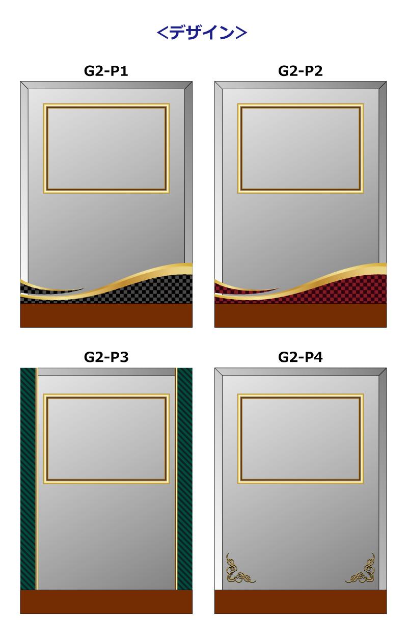 フルカラー写真入りガラス楯(盾)のデザイン