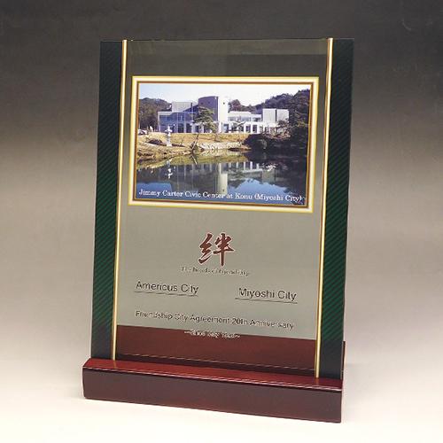 フルカラー写真入りガラス楯(盾)の友好記念品