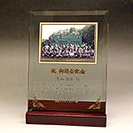 フルカラー写真入りガラス楯(盾)の記念品