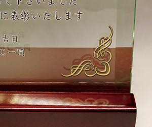 フルカラー写真入りガラス楯(盾)の絵柄部分