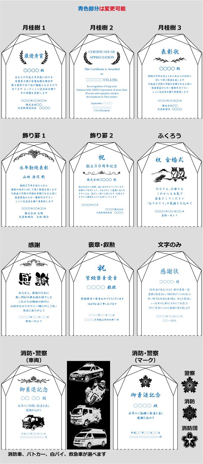 フルカラー絵柄入りクリスタル楯(盾)ダイヤカットアーチ型のデザイン