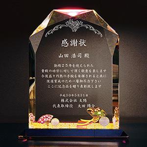 感謝状のフルカラー絵柄入りクリスタル楯(盾)ダイヤカットアーチ型