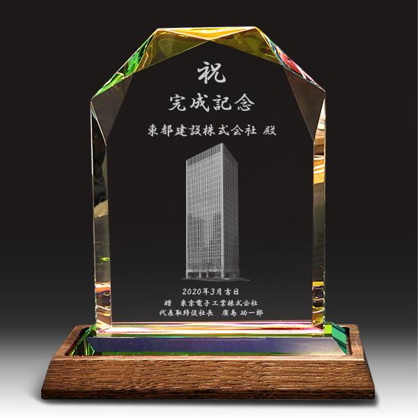 完成祝い記念品の2Dクリスタル楯(ダイヤカットアーチ型)木製台座付き