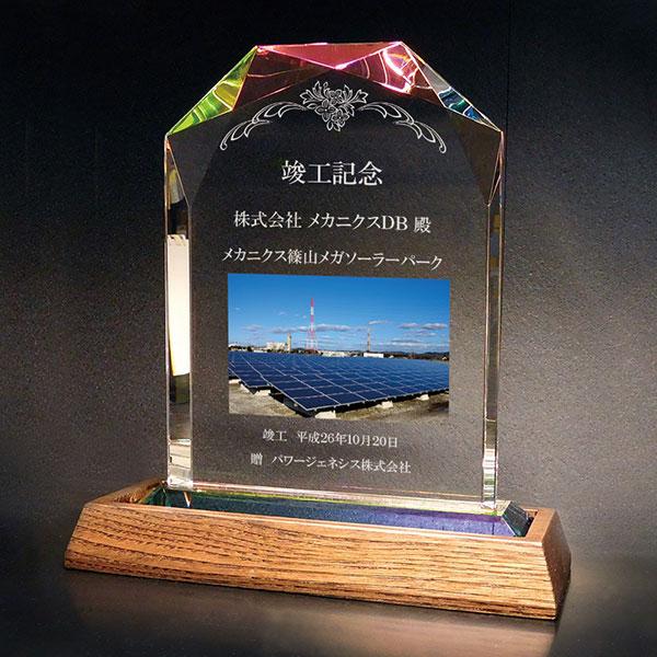 竣工記念品のフルカラー写真入りクリスタル楯(ダイヤカットアーチ型)