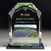 完成記念品のフルカラー写真入りクリスタル楯(ダイヤカットアーチ型)