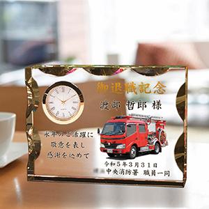 フルカラーUV印刷クリスタル楯(盾)写真入り時計付の退職記念品