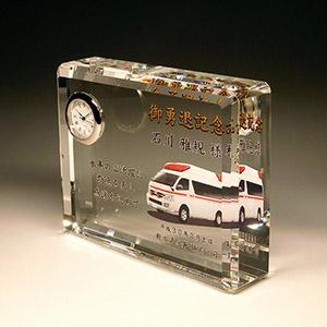 フルカラー写真入りクリスタル楯救急車
