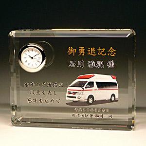 フルカラー写真入りクリスタル楯 救急車