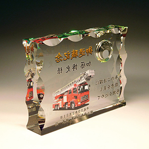 消防退職記念品のフルカラー写真入りクリスタル楯(盾)時計付き 消防車