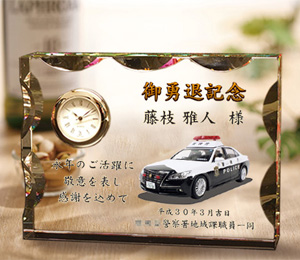 警察退職記念品のフルカラー写真入りクリスタル楯(盾)パトカー