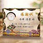 フルカラー絵柄入りクリスタル楯(盾)の記念品