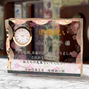 フルカラー絵柄入りクリスタル楯(盾)時計付きの退職祝いプレゼント
