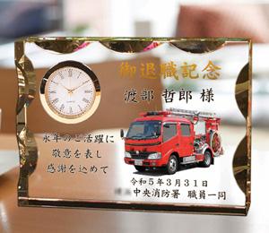 フルカラーUV印刷クリスタル楯(盾)消防車