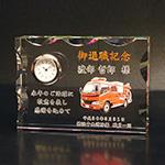 フルカラー写真入りクリスタル楯(盾)消防車