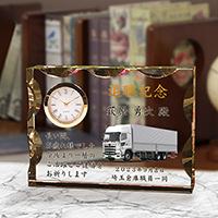 退職記念品のフルカラー写真入りクリスタル楯(盾)時計付