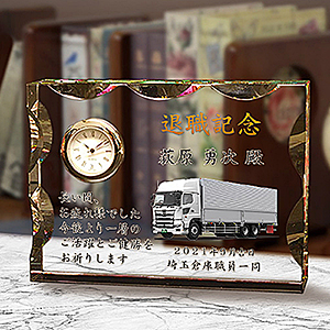 フルカラー写真入りクリスタル楯(盾)時計付の退職記念品