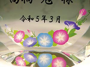 フルカラー絵柄入りクリスタル楯(盾)時計付き(朝顔柄)