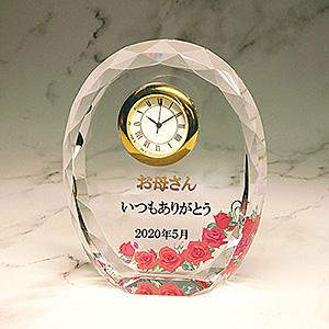 お母様へのプレゼントのフルカラー絵柄入りクリスタル楯(盾)