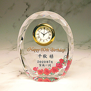 還暦祝いプレゼントのフルカラー絵柄入りクリスタル楯(盾)バラ柄