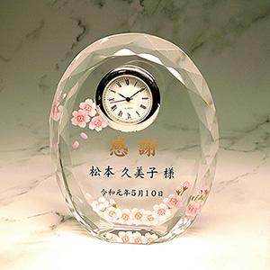 フルカラー絵柄入りクリスタル楯(盾)時計付きの感謝状、和柄(桜)