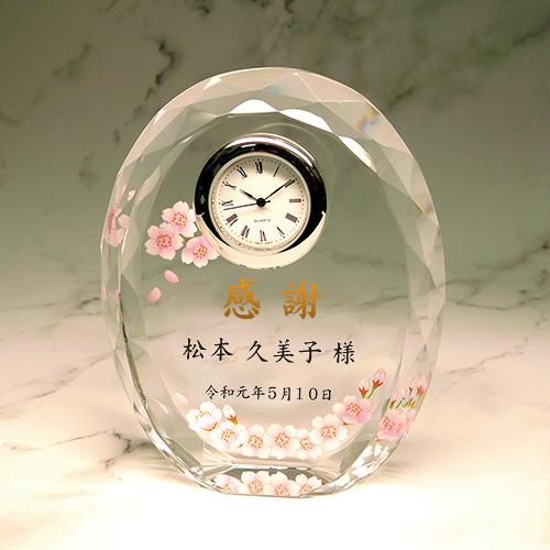 フルカラー絵柄入りクリスタル楯(盾)時計付きの感謝状(桜柄)