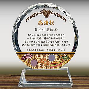 感謝状のフルカラー絵柄入りクリスタル楯(盾)