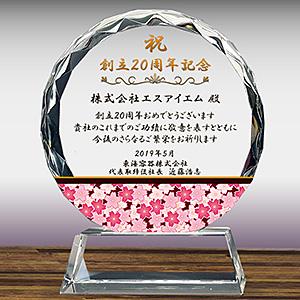 フルカラー絵柄入りクリスタル楯(盾)ラウンド型の周年記念お祝い品