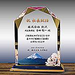 フルカラー絵柄入りクリスタル楯(盾)ダイヤカットアーチ型の就任お祝い品