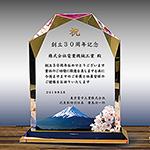 フルカラー絵柄入りクリスタル楯の周年祝い記念品