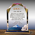 フルカラー絵柄入りクリスタル楯(盾)