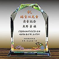 フルカラー絵柄入りクリスタル楯(ダイヤカットアーチ)