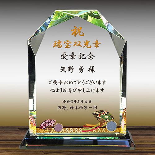 フルカラー絵柄入りクリスタル楯(ダイヤカットアーチ型)
