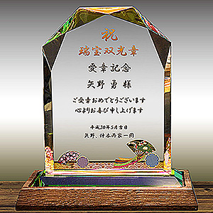 叙勲祝い品のフルカラー絵柄入りクリスタル楯(盾)ダイヤカットアーチ型