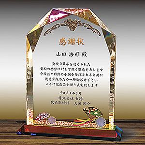 フルカラー絵柄入りクリスタル楯(盾)ダイヤカットアーチ型の感謝状、和柄(扇と雪輪柄)