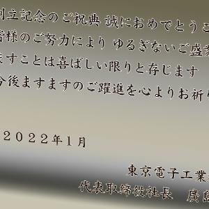 フルカラー絵柄入りクリスタル楯(盾)ダイヤカットアーチ型の文字