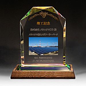 竣工記念品のフルカラー写真入りクリスタル楯(ダイヤカットアーチ型)木製台座付き