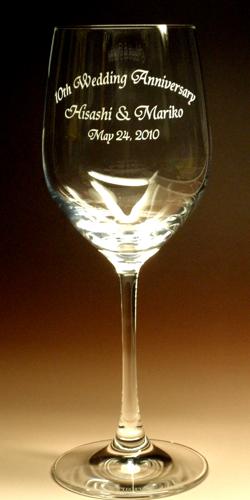 結婚記念日プレゼントの名入れクリスタルワイングラス