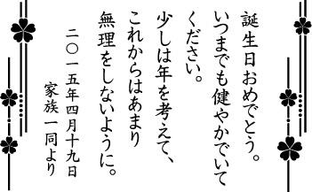 ロックグラス デザイン(桜)
