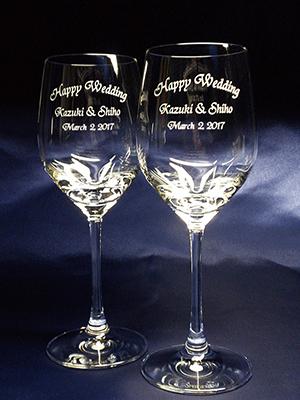 結婚祝いプレゼントの名前入りクリスタルワイングラス(ペア)