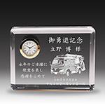 御勇退記念の2Dクリスタル楯(消防車)