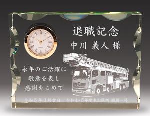2D・3Dクリスタル消防車