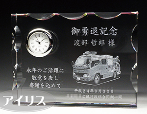 2D・3Dクリスタル楯(盾)時計付き 消防車